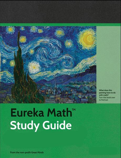 Em study guide 720