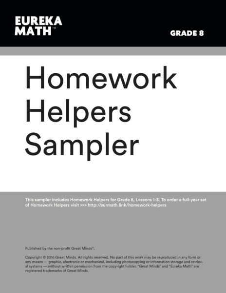 Homework Helpers Pre Calculus
