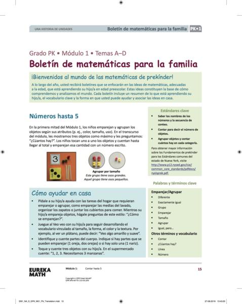Bolet%c3%adn para la familia m%c3%b3dulo 1